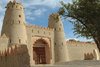 Fort Al Jahili